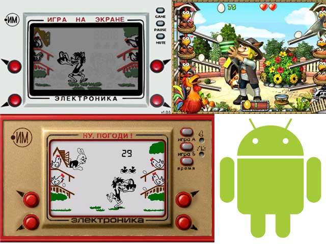 Скачать Игру На Андроид Ну Погоди 3